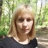Галинка, 27, г.Тернополь