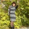 людмила, 41, Березнегувате