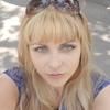 Светлана, 33, г.Азов