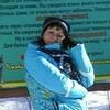 Светлана, 44, г.Артем