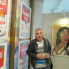 Саша, 62, г.Санкт-Петербург