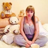 Аня, 32 года, Весы, Ангарск
