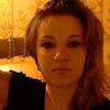 Olga, 45, Kramatorsk