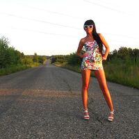 Ольга, 31 год, Дева, Хабаровск