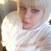 Анастасия, 32, г.Оренбург