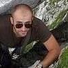 Rolando Hernandez, 40, г.Тихуана