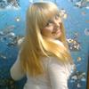 Кристина, 25, г.Борское
