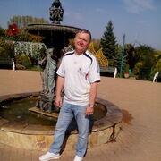 Сергей 60 Минеральные Воды