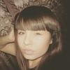 Екатерина, 27, г.Джибути