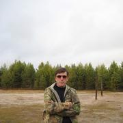Sergey, 57