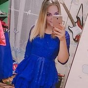Оксана Антонова 22 Бологое