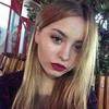 Ольга, 30, г.Калинковичи