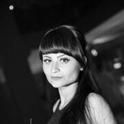Кристина 23 Москва