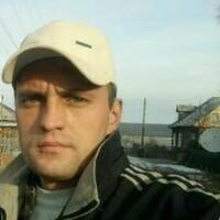 Медведь, 43 года, Скорпион, Линево