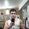 Сергий, 24, Бердянськ