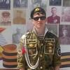 Vasilyi, 30, Achinsk