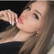 Наталия 23 Москва