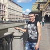 Виктор, 33, г.Котлас