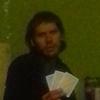 Валерий, 31, г.Горловка