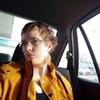 Марина, 23, г.Павловская