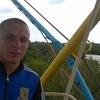 Вова, 20, г.Бердянск