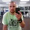 Vitalik Pugovkin, 31, Wichita