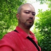 Michael, 33, Ternopil