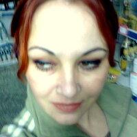 Александра, 42 года, Скорпион, Кишинёв