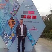 Радомир 32 Ставрополь