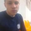 Кирилл, 18, г.Ашкелон