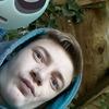 Саша, 20, г.Первомайское