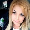 Наталья, 42, г.Воскресенск