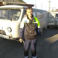 Рома, 39 лет, Козерог, Томск