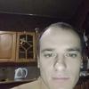 Solomon, 21, г.Бричаны