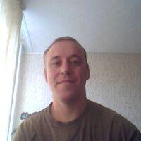 Александр, 40 лет, Телец, Барнаул