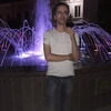 Yurіy, 20, Auburn