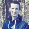 Денис, 30, Чернігів