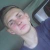 Степа, 18, г.Омск