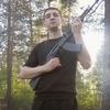 Валерий, 33, г.Ноябрьск