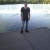 Евгений, 37, г.Харьков