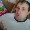 дмитрий, 36, г.Артем