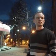 Дима 29 Новоуральск