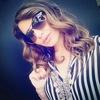 Сильвия, 26, г.Франкфурт-на-Майне
