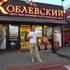 sasha, 54, г.Кривой Рог