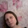 Валентина, 31, г.Кириши