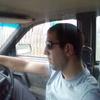 Никитос Скурихин, 26, г.Богучаны