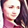 Карина, 24, г.Лебедин