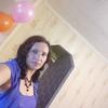 Valentina, 43, Nikel