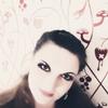 Elena, 33, Memmingen