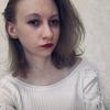 Лиана, 23, г.Харьков
